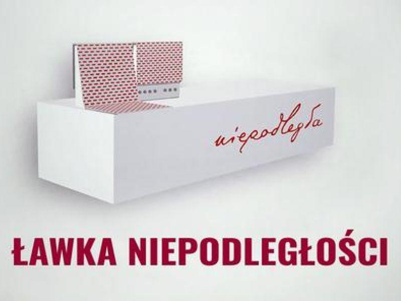 Ławka Niepodległości w Tomaszowie Mazowieckim. MON rozstrzygnęło konkurs.