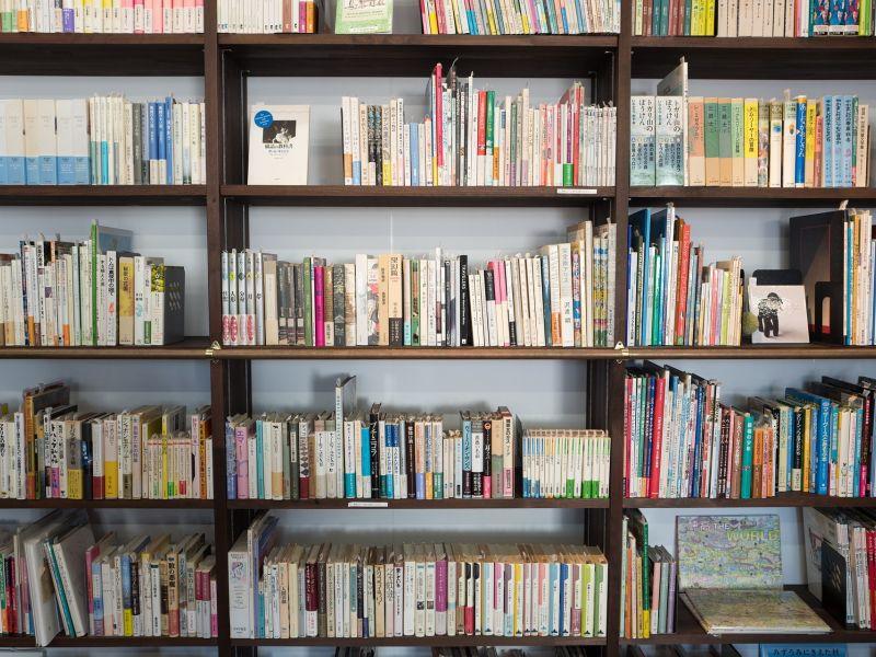 Miejska Biblioteka Publiczna- nowe informacje dotyczące funkcjonowania