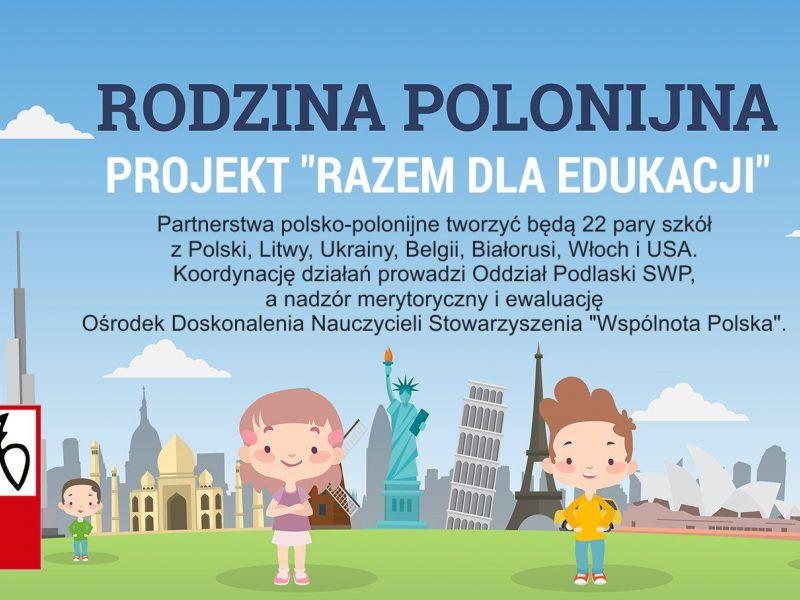 Dwunastka będzie współpracować ze szkołą na Litwie