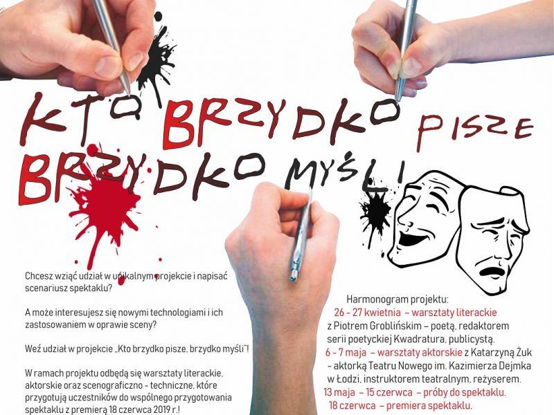 """Nabór uczestników projektu pn. """"Kto brzydko pisze, brzydko myśli"""""""