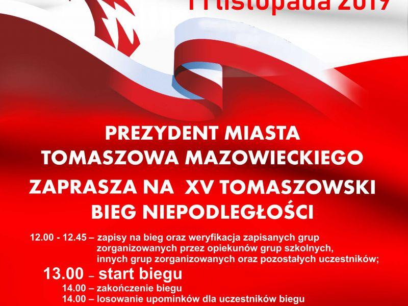XV Tomaszowski Bieg Niepodległości