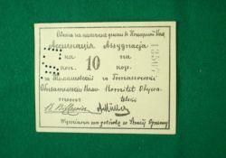 Skarby tomaszowskich placówek: lokalna waluta