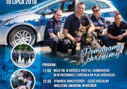 Święto Policji w Tomaszowie Mazowieckim [PROGRAM]