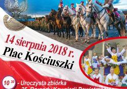 Święto Wojska Polskiego [PROGRAM]