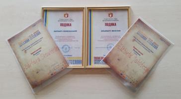 XI Polsko-Ukraińskie Spotkania Mistrzów Słowa